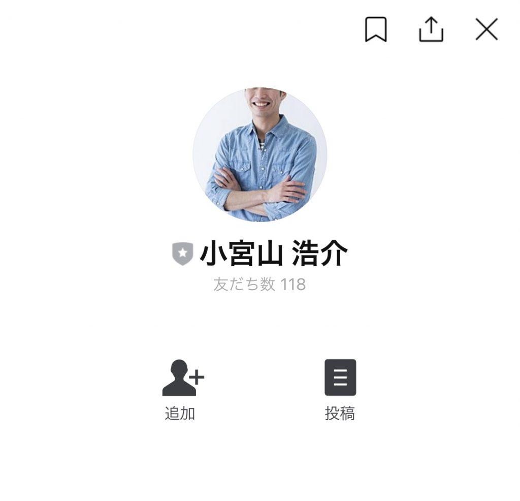 ラスター小宮山