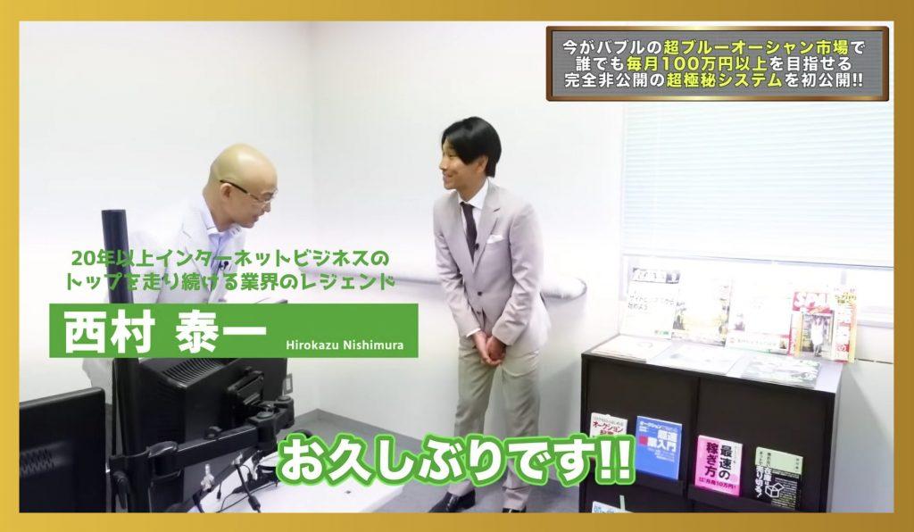 バブルマネーハンター動画